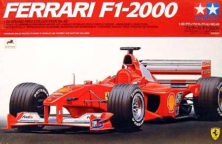 フェラーリ F1-2000プラモデル(タミヤ1/20 グランプリコレクションシリーズNo.048)商品画像