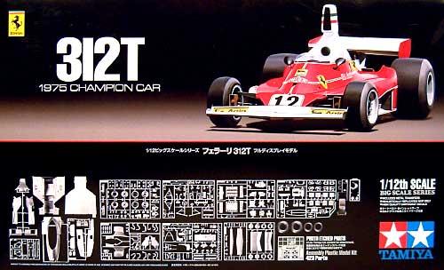 フェラーリ 312T (エッチングパーツ付)プラモデル(タミヤ1/12 ビッグスケールシリーズNo.034)商品画像