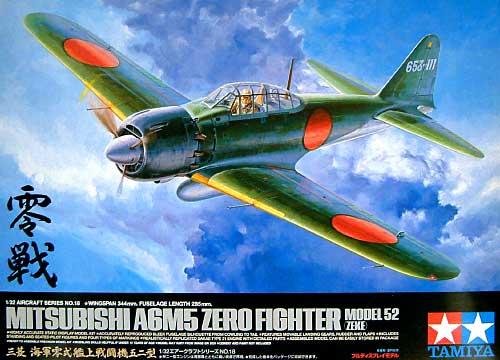 三菱 零式艦上戦闘機 52型 零戦プラモデル(タミヤ1/32 エアークラフトシリーズNo.60318)商品画像