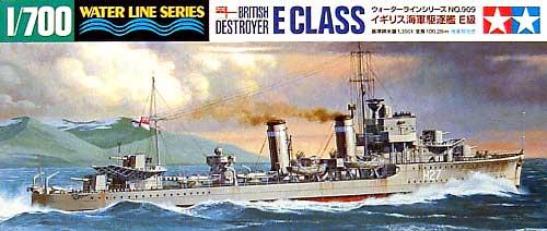 イギリス海軍 駆逐艦 E級プラモデル(タミヤ1/700 ウォーターラインシリーズNo.909)商品画像
