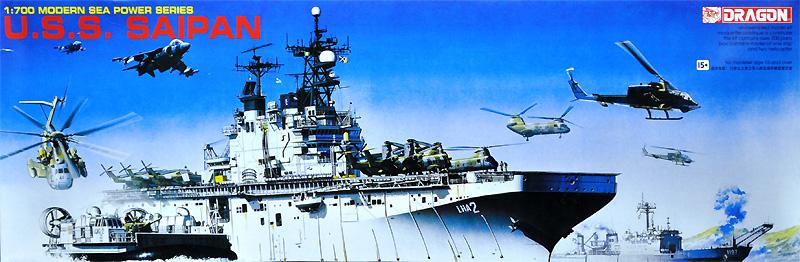 アメリカ海軍 強襲揚陸艦 サイパン LHA-2プラモデル(ドラゴン1/700 Modern Sea Power SeriesNo.7009)商品画像