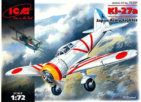 中島 Ki-27a 97式戦闘機 甲型 ノモンハンプラモデル(ICM1/72 エアクラフト プラモデルNo.72201)商品画像