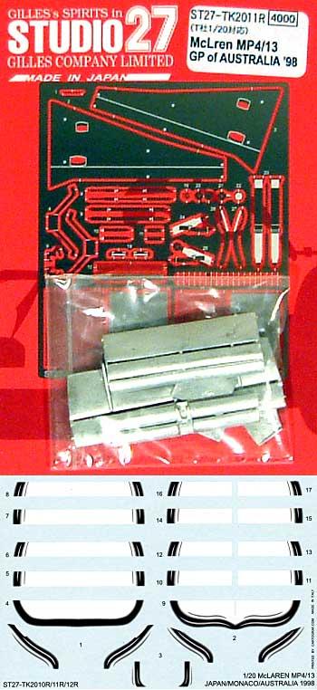 マクラーレン MP4/13 1998年 オーストラリアGP仕様 (トランスキット)トランスキット(スタジオ27F-1 トランスキットNo.TK2011R)商品画像