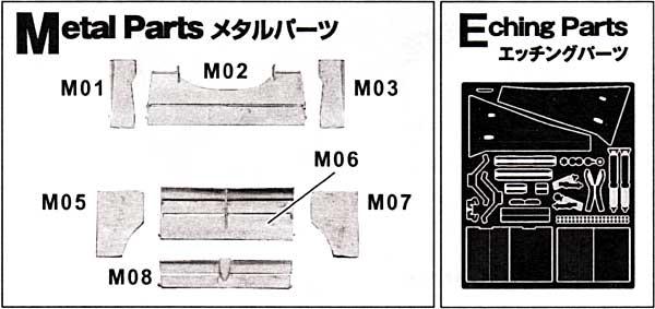 マクラーレン MP4/13 1998年 オーストラリアGP仕様 (トランスキット)トランスキット(スタジオ27F-1 トランスキットNo.TK2011R)商品画像_1