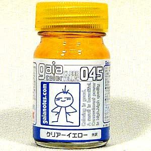 クリアーイエロー塗料(ガイアノーツガイアカラーNo.045)商品画像