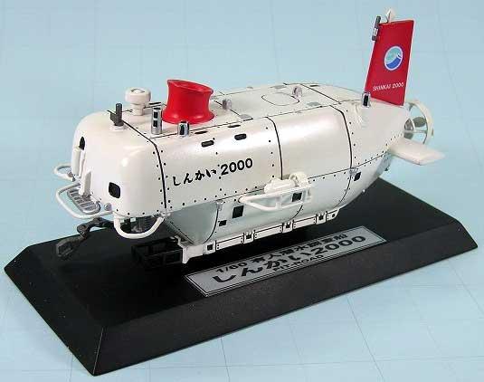 深海探査艇 しんかい 2000完成品(ピットロード塗装済完成品モデルNo.CSM009)商品画像_1
