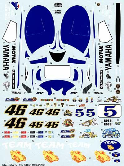 ヤマハ YZR-M1 Moto GP 2006 スペアデカール (トランスキット対応)デカール(スタジオ27バイク オリジナルデカールNo.SDF1234C)商品画像