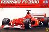 フェラーリ F1-2000