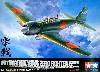 三菱 零式艦上戦闘機 52型 零戦