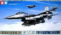タミヤ1/48 傑作機シリーズロッキード マーチン F-16CJ ブロック50 ファイティングファルコン