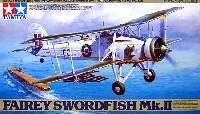 タミヤ1/48 傑作機シリーズフェアリー ソードフィッシュ Mk.2