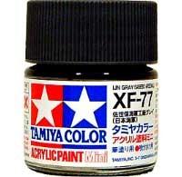 タミヤタミヤカラー アクリル塗料ミニ佐世保海軍工廠グレイ (日本海軍) (XF77)