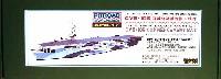 アメリカ海軍 護衛航空母艦 CVE-105 コメンスメント・ベイ