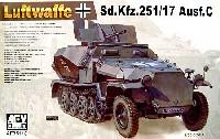Sd.Kfz.251/17 Ausf.C 対空戦闘車 ルフトヴァッフェバージョン
