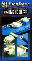 ライオンロア1/350 艦船用エッチングパーツ英国海軍 戦艦 フッド レジン製砲塔+金属砲身付
