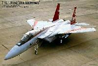 マイクロエース1/144 HG ジェットファイターシリーズF-15J 第201飛行隊 20周年記念塗装機 (3機セット)