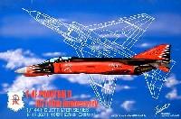 F-4F ファントム JG71 40周年記念塗装機 (3機セット)