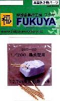 日本海軍 陽炎型用 12.7cm 高角砲砲身 (6本セット)