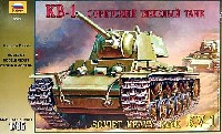 ズベズダ1/35 ミリタリーKV-1 ソビエト重戦車