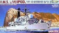 ドラゴン1/700 Modern Sea Power Seriesイギリス海軍 Type42 バッチ2 駆逐艦 H.M.S.リヴァプール (プレミアムエディション)