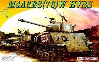 M4A3E8(76)W シャーマン HVSS