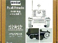 Pz.sfl.V (VK-3001)用キャタピラ (シュタール・エミール用)