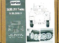 Sd.Kfz.251用 キャタピラ