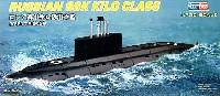ホビーボス1/700 潜水艦モデルロシア海軍 キロ級潜水艦