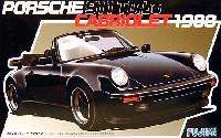 フジミ1/24 インチアップシリーズ (スポット)911 ターボ カブリオレ '88