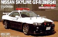 フジミ1/24 インチアップシリーズ (スポット)ニッサン スカイライン GT-R (BNR34) 埼玉県警パトロールカー