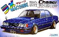 トヨタ チェイサー アバンテ ツインカム24  (GX61)