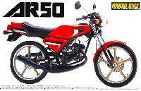 カワサキ AR50