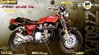 アオシマ1/12 ネイキッドバイクモリワキ Z750FX (メタルパーツ LMITED)