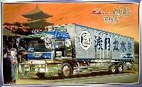 アオシマ1/32 大型デコトラ丸美グループ 旭勝 渡月丸 (ロングシャーシ)