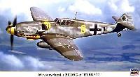 メッサーシュミット Bf109G-6 アイボール