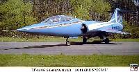 TF-104G スターファイター ベルケスペシャル