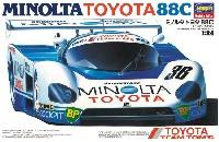 ミノルタ トヨタ 88C