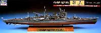 ハセガワ1/700 ウォーターラインシリーズ フルハルスペシャル日本海軍 重巡洋艦 羽黒 フルハルバージョン