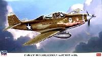 P-400/P-39D エアラコブラ w/ピンナップガール