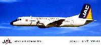 ハセガワ1/144 飛行機 限定生産ありがとう日本の翼 YS-11 (日本エアコミューター)