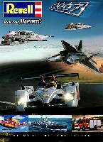 ドイツ レベル 2007年版 総合カタログ
