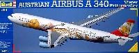 レベル1/144 旅客機エアバス A340 オーストラリア航空 ウィーンフィルハーモニー