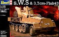 レベル1/35 ミリタリーs.W.S & 3.7cm Flak43