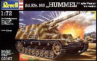 レベル1/72 ミリタリーSdkfz.165 フンメル (後期型)