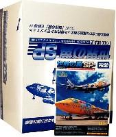 世界の翼 ポケモンジェット (1BOX)