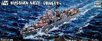 トランペッター1/350 艦船シリーズロシア海軍 ウダロイ級駆逐艦 セヴェロモリスク