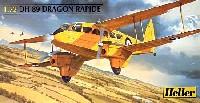 エレール1/72 エアクラフトDH89 ドラゴン ラピッド