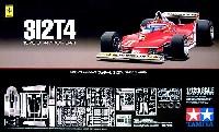 タミヤ1/12 ビッグスケールシリーズフェラーリ 312T4 1979年 チャンピオンカー (エッチングパーツ付)