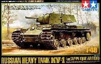 タミヤ1/48 ミリタリーミニチュアシリーズソビエト KV-1 重戦車 (増加装甲型)