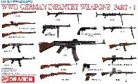 ドラゴン1/35 Quartermaster SeriesWW2 ドイツ歩兵ウェポンセット PART-1
